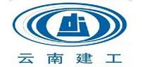 云南建工集团有限公司