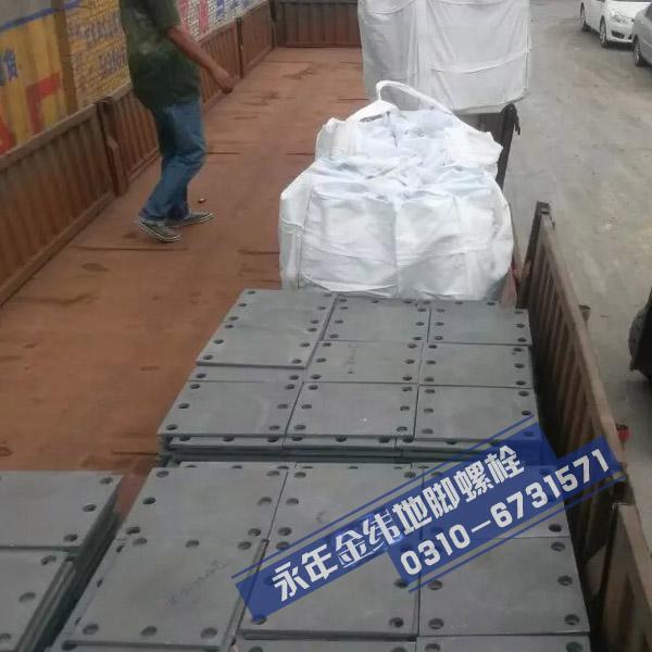 产品米6app下载