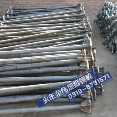 西藏电力用模板地脚mile米乐